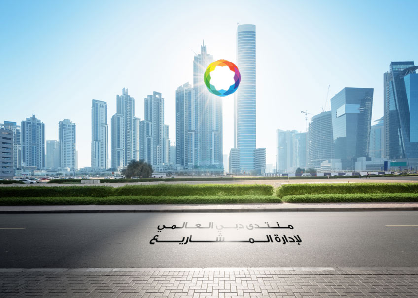 Dubai skyline with DIPMF iconography